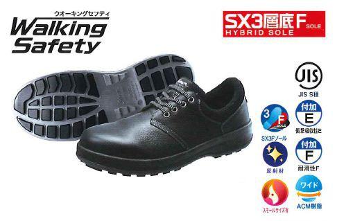 【送料無料】シモン【Simon】作業靴/短靴 1700012 WS11(黒)Kサイズ(29・30cm)