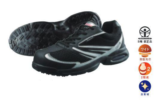 シモン 作業靴/短靴 2312770/2312790/2312800(ブラック/ブルー・イエロー/ネイビー・ブルー) KS702