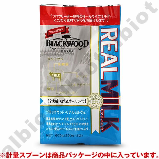 ブラックウッド リアルミルク 600g(200g×3袋入り)