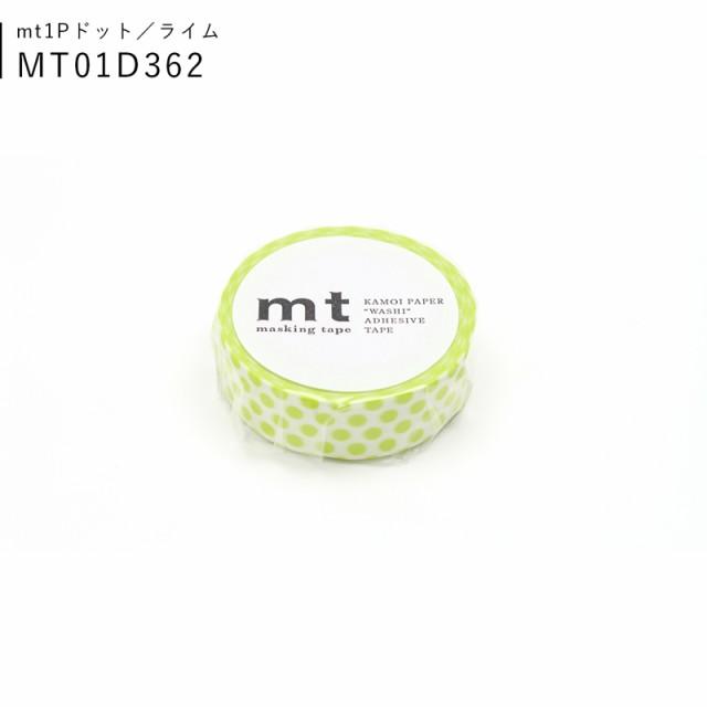 mt マスキングテープ ドット・ライム(MT01D362)