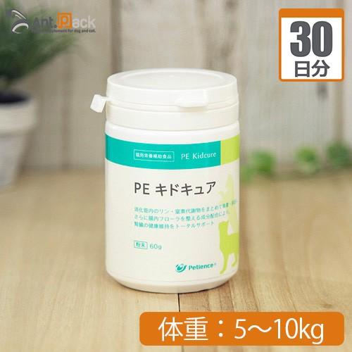 ペティエンス PE キドキュア 猫用 体重5kg〜10kg 1日1.5g30日分