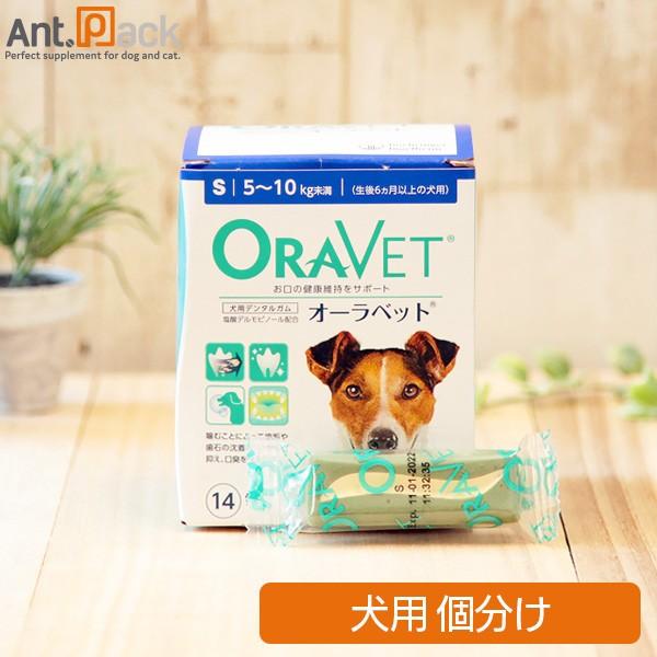 全薬 オーラベット S 犬用デンタルガム 1個(個包装)