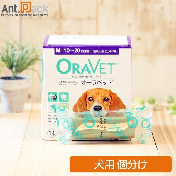 全薬 オーラベット M 犬用デンタルガム 1個(個包装)