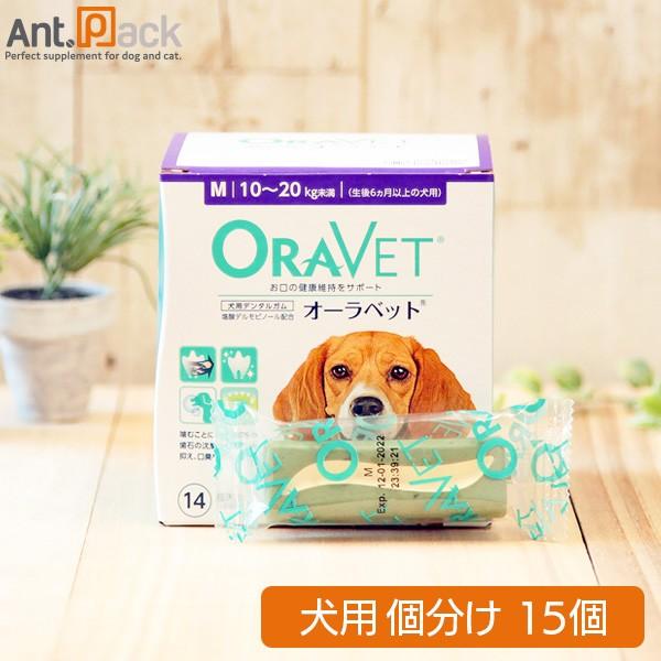 全薬 オーラベット M 犬用デンタルガム 15個(個包装) ※お1人様1セットまで