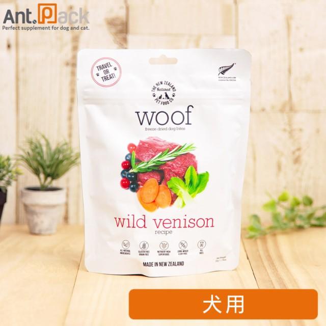 WOOF (ワフ) ワイルドベニソン 犬用 50g×1袋 フリーズドライ ※お1人様2個限り