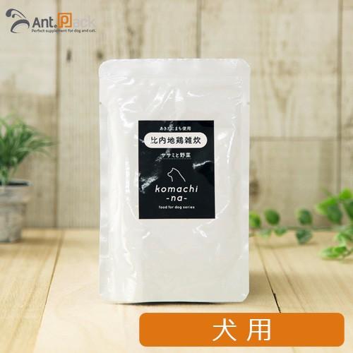 アクシエ コマチナ komachi-na- 比内地鶏雑炊 ささみと野菜 80g×1袋 ※お1人様10個限り