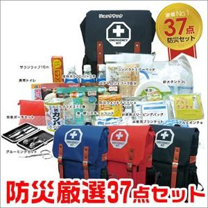 防災37点セットBR-921N/防寒・寝具・トイレ・救急など!非常時でも安心