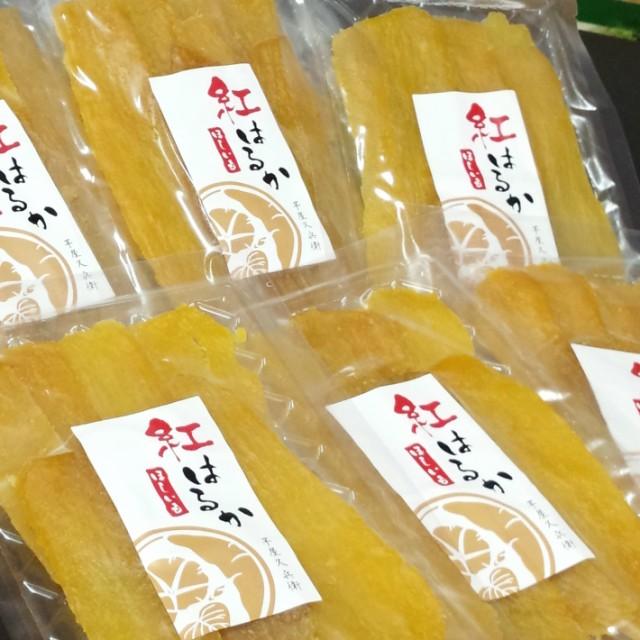 ほしいも 茨城県産 紅はるか 900g(150g×6袋入り) 送料無料