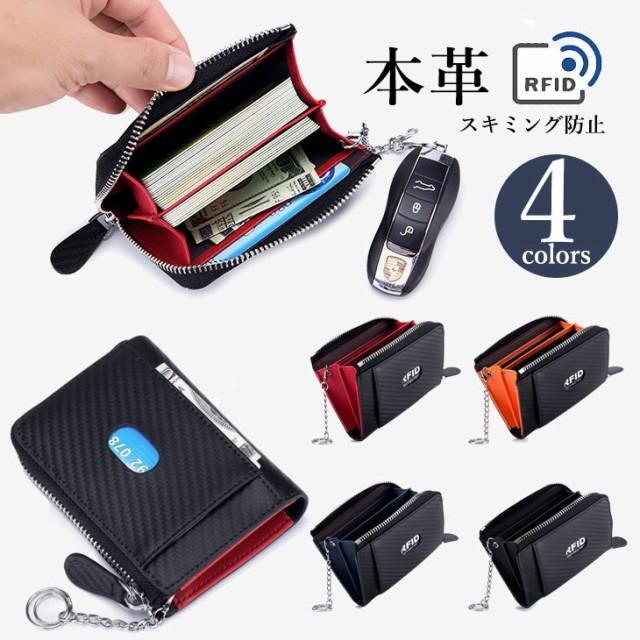 【送料無料】名刺入れ カードケース ミニウォレット mini 本革 メンズ スキミング防止 おしゃれ 大容量 クレジットカード ポイントカード