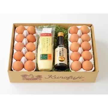 黒富士農場 【山梨】 黒富士農場の放牧卵たまごかけご飯セット(X-3)