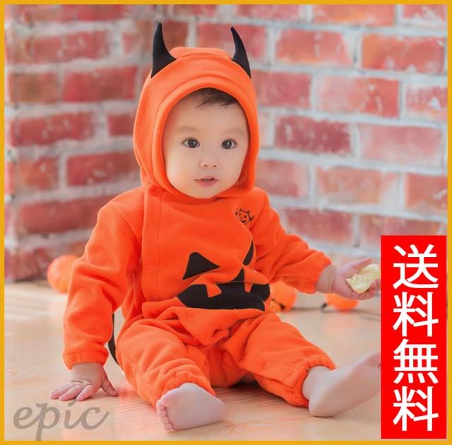ハロウィン 衣装 子供 かぼちゃ着ぐるみ 帽子つき パンプキン コスチューム 仮装 ベビー 男の子 女の子 衣装 カボチャ 子供 赤ちゃん パ