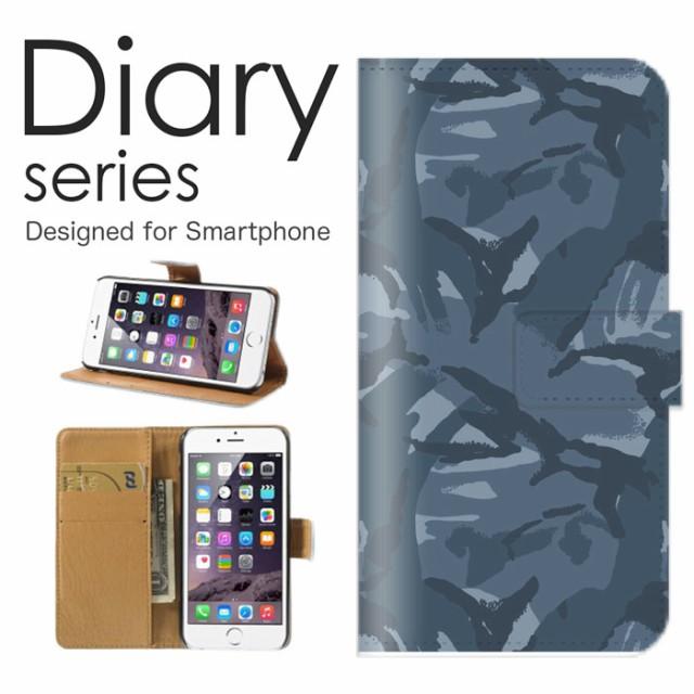 スマホケース Galaxy Note9 SCV40 SC-01L ケース 手帳型 カバー ギャラクシー ノート9 SCV40 SC-01L 手帳型ケース 送料無料 カモフラージ