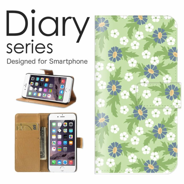 スマホケース iPod touch7 ケース 手帳型 カバー アイポッド7 手帳型ケース 送料無料 花柄 フラワー かわいい 北欧 青 ブルー ピンク 桃