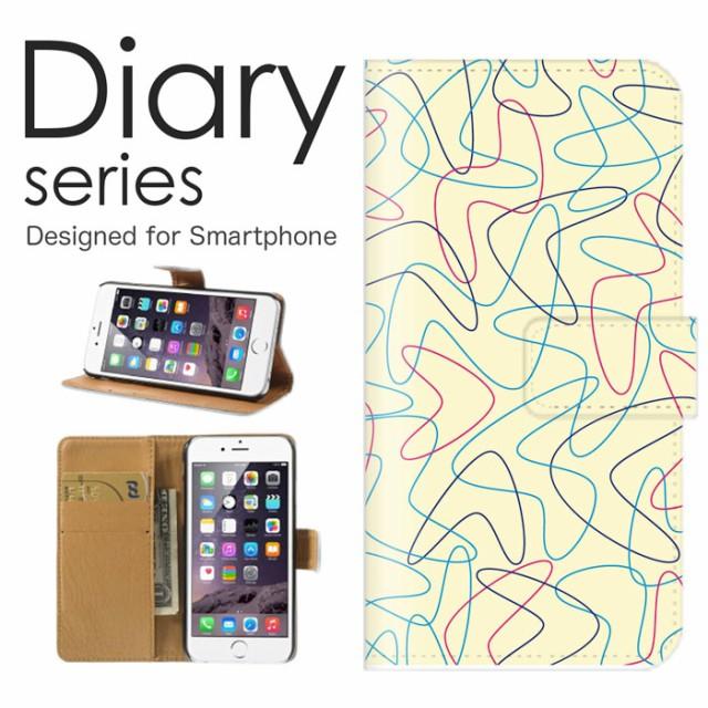 スマホケース iPhoneSE 第2世代 iPhoneSE2 iPhone8 ケース 手帳型 カバー アイフォン SE エスイー 手帳型ケース 送料無料 シンプル アー