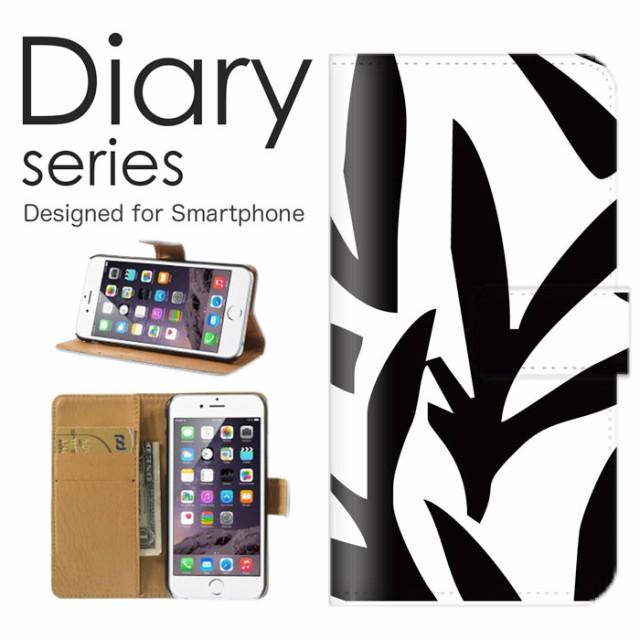スマホケース Galaxy S8 SCV36 SC-02J ケース 手帳型 カバー ギャラクシー S8 SCV36 SC-02J 手帳型ケース 送料無料 シンプル アート ウニ