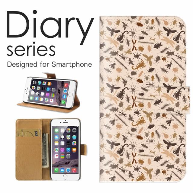 スマホケース iPhone 11 ケース 手帳型 カバー アイフォン11 手帳型ケース 送料無料 かわいい デザイン アニマル 青色 ブルー 雨 レイニ