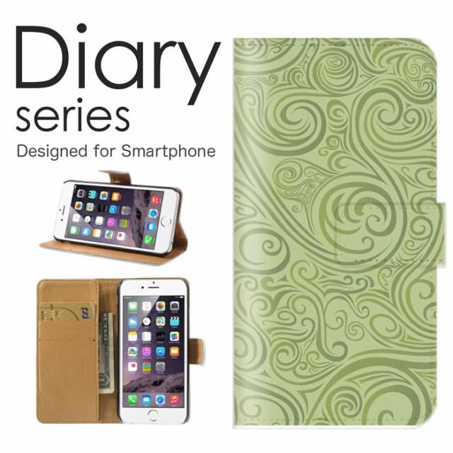 スマホケース Galaxy Note9 SCV40 SC-01L ケース 手帳型 カバー ギャラクシー ノート9 SCV40 SC-01L 手帳型ケース 送料無料 キラキラ デ