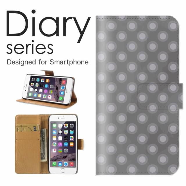 スマホケース iPhone 11 ケース 手帳型 カバー アイフォン11 手帳型ケース 送料無料 シンプル アート ウニッコ柄 赤 レッド ブラック 緑