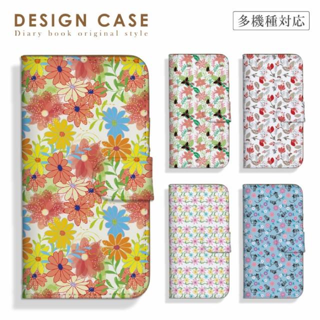 Galaxy A32 5G SCG08 S21 Xperia 5 II SOG02 ケース スマホケース 手帳型 全機種対応 花柄 フラワー生花 綺麗 咲く 野花 パンジー マーガ