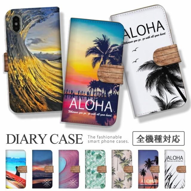 AQUOS Xx-Y 404SH ケース スマホケース 手帳型 手帳型ケース おしゃれ ハワイ アロハ カリフォルニア 夏 サーフィン 海 西海岸 ビーチ サ