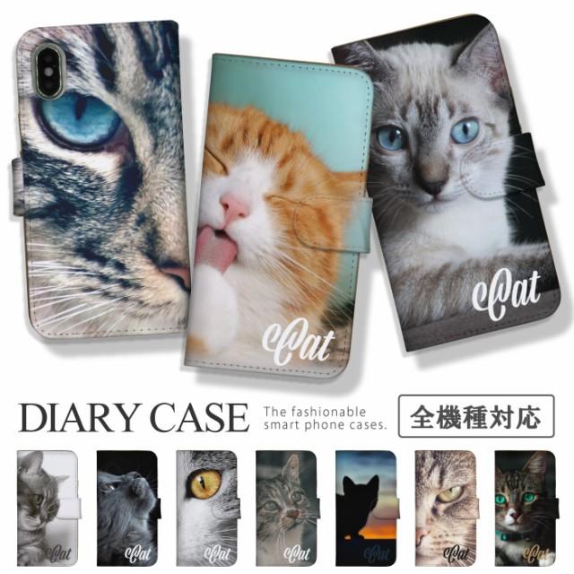 DIGNO T 302KC ケース スマホケース 手帳型 手帳型ケース おしゃれ 子猫 猫 ネコ cat 写真 フォト 手書き かわいい 猫 の スマホケース