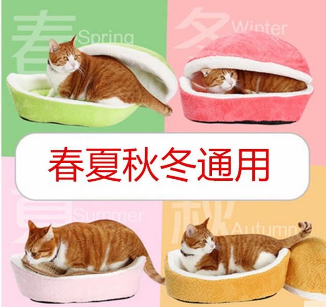 送料無料!猫ベッド 猫ハウス ハンバーグ どら焼き 超かわいい ペット用 猫 小犬 猫用品 クッション 暖かい ふわふわ 6色 秋 冬 安心 快