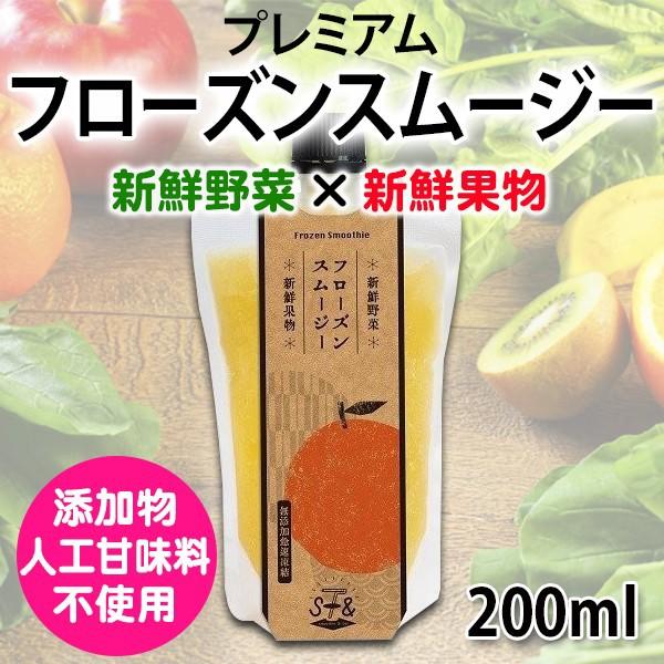 【全国の旬が集まる卸売市場で製造!】プレミアムフローズンスムージー イエロー:オレンジ・グレープフルーツ・ミント