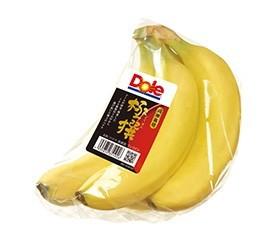 【ちょっと高いがかなり美味しい!もっちり濃い甘さの高地栽培バナナ】極撰バナナ 約550g 10入り