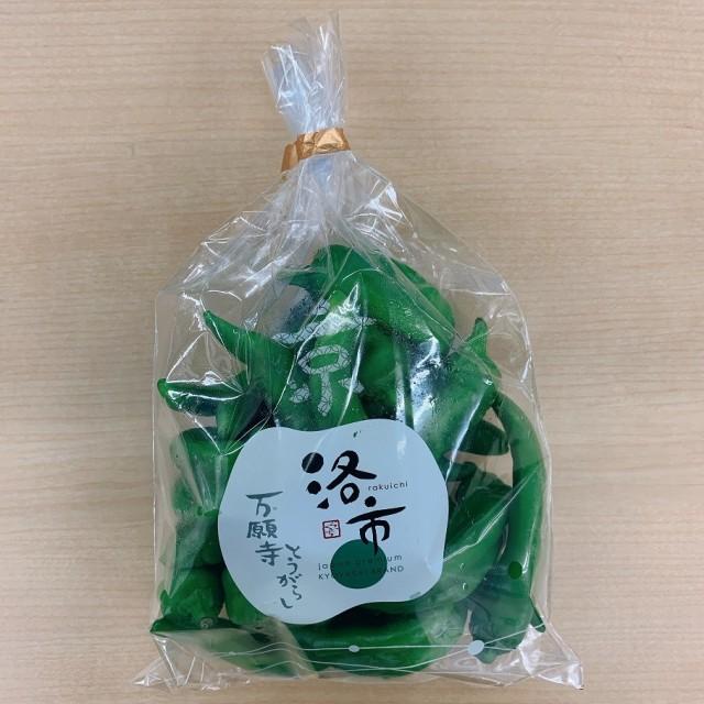 万願寺とうがらし(曲がり) 京都産 250g×12袋   京野菜「洛市」シリーズ