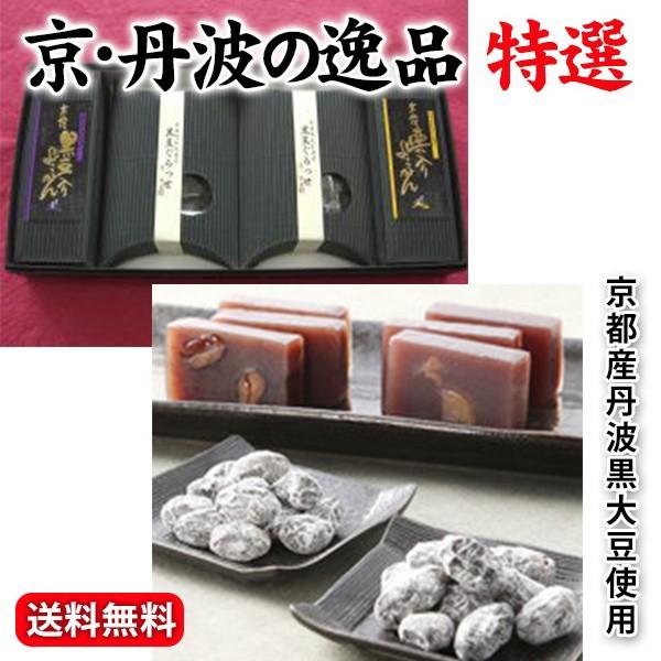 京・丹波の逸品 特選 京都黒豆屋 送料無料