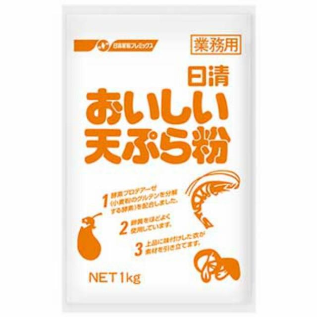 日清フーズ おいしい天ぷら粉 1kg 【業務用食品】【10 000円以上で送料無料】