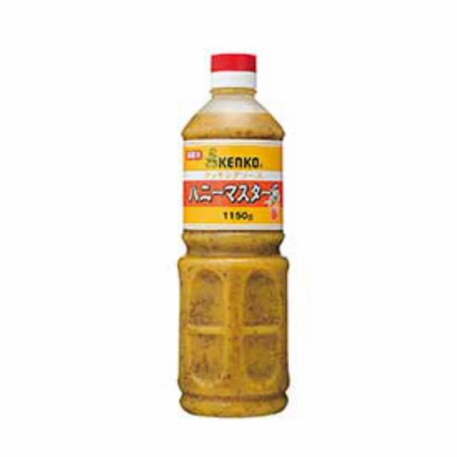 ケンコー クッキングソースハニーマスタード 1150g 5本セット送料無料 業務用食品