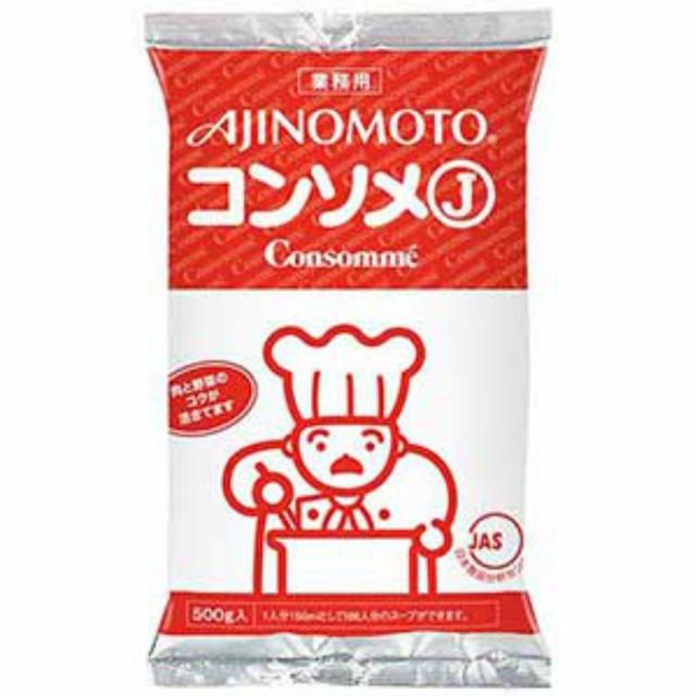 味の素 KKコンソメ(J) 500g 8個セット送料無料【業務用食品】