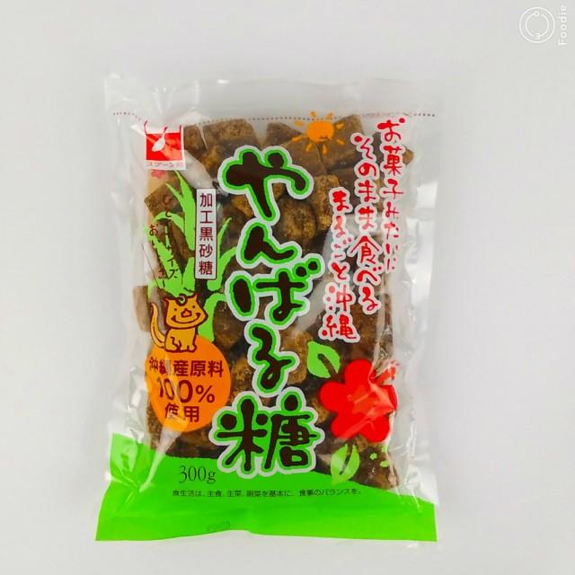 スプーン印 やんばる黒砂糖 300g【業務用食品】【10 000円以上で送料無料】
