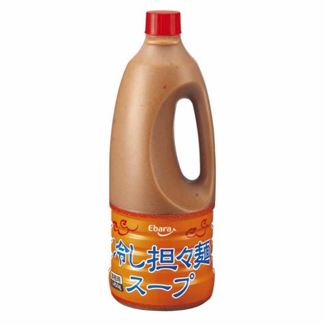 エバラ 冷し坦々麺スープ 1.45kg 【業務用食品】【10 000円以上で送料無料】