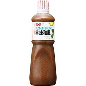 QP ノンオイルドレッシング 香味和風 1L【業務用食品】