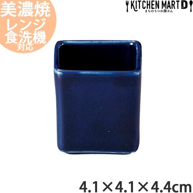 古青藍 藍格子 4.1×4.4cm 楊枝たて 日本製 美濃焼 楊枝立て 食器 おしゃれ かわいい インスタ映え 陶器 光洋陶器 業務用 食洗器対応 ラ
