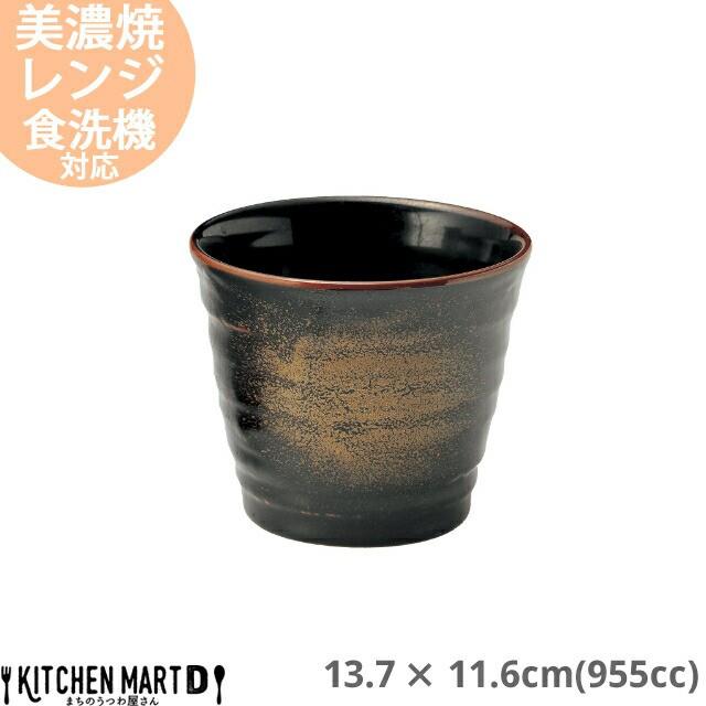 金華(きんか) サイドボウル 955cc 13.7×11.6cm 美濃焼 日本製 国産 黒 金 ブラック ゴールド 陶器 鍋 すき焼き しゃぶしゃぶ アク取り