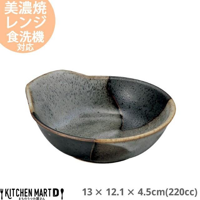 山がすみ 呑水 220cc 13×12.1×4.5cm 美濃焼 日本製 国産 とんすい 黒 ブラック 陶器 鍋 玉子入れ すき焼き しゃぶしゃぶ ポン酢 ごまだ