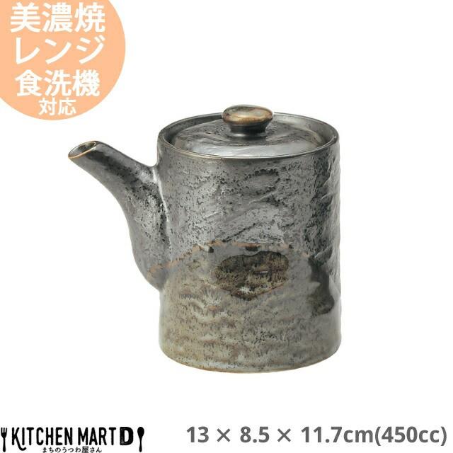 山がすみ 石木汁次 450cc 13×8.5×11.7cm 美濃焼 日本製 国産 黒 ブラック 蓋付き 陶器 鍋 しゃぶしゃぶ たれ入れ 出汁入れ ポン酢 ごま