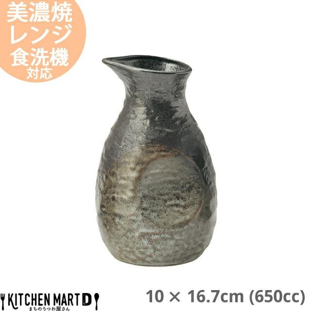 山がすみ 石目ダシ入れ 650cc 10×16.7cm 美濃焼 日本製 国産 黒 ブラック 陶器 鍋 すき焼き しゃぶしゃぶ たれ入れ 出汁入れ 皿 かっこ