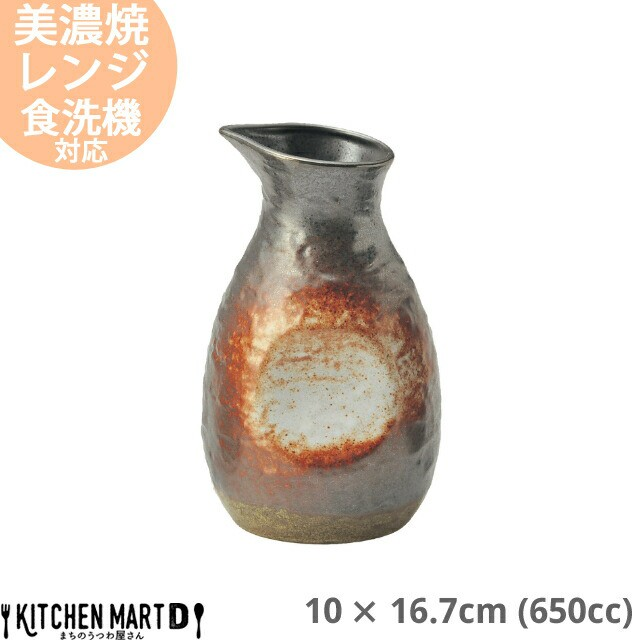 明志野(あきしの) 石目ダシ入れ 650cc 10×16.7cm 美濃焼 日本製 国産 黒 茶色 陶器 鍋 すき焼き しゃぶしゃぶ たれ入れ 出汁入れ 皿 か