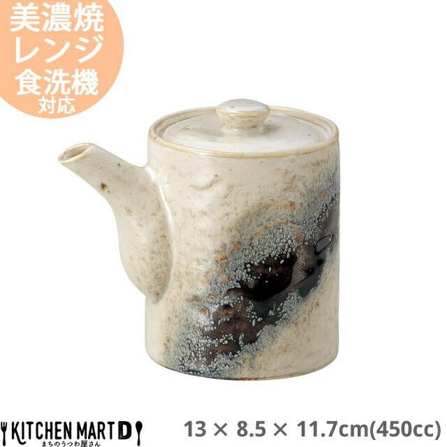 銀河 石木汁次 450cc 13×8.5×11.7cm 美濃焼 日本製 国産 白 ホワイト 蓋付き 陶器 鍋 しゃぶしゃぶ たれ入れ 出汁入れ ポン酢 ごまだれ
