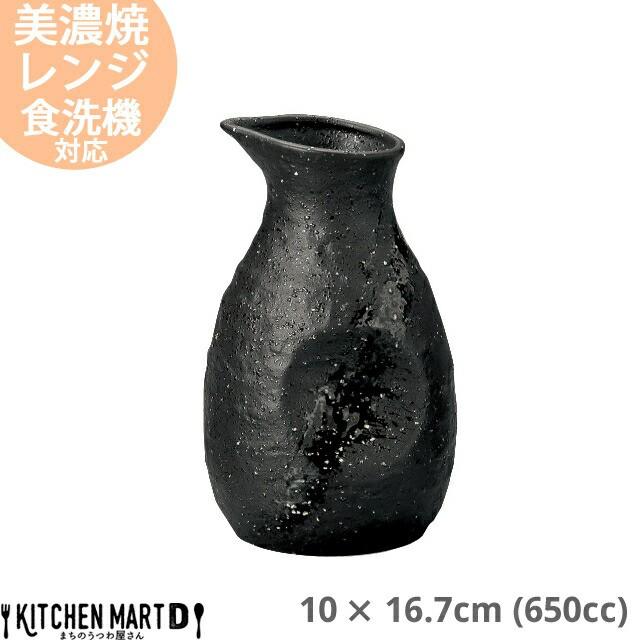 彗星 石目ダシ入れ 650cc 10×16.7cm 美濃焼 日本製 国産 黒 ブラック 陶器 鍋 すき焼き しゃぶしゃぶ たれ入れ 出汁入れ 皿 かっこいい