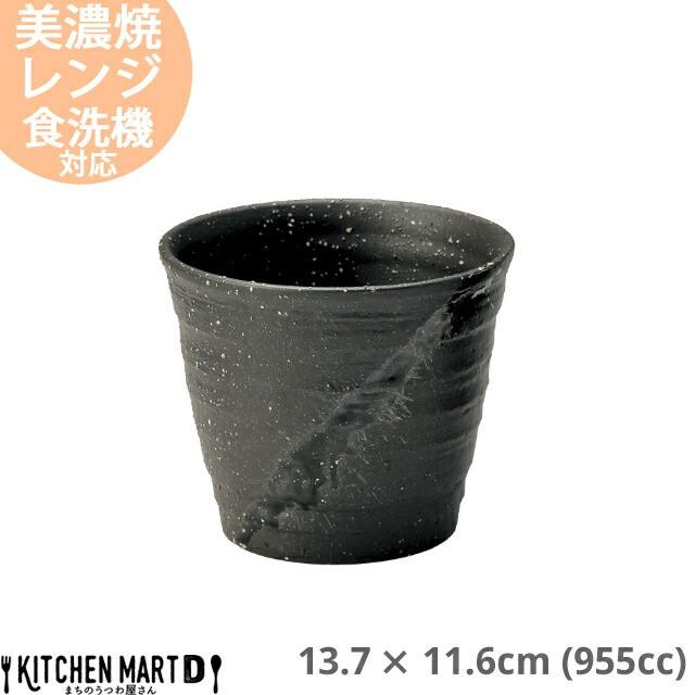 彗星 サイドボウル 955cc 13.7×11.6cm 美濃焼 日本製 国産 黒 ブラック 陶器 鍋 すき焼き しゃぶしゃぶ アク取り 灰汁入れ アク入れ 杓