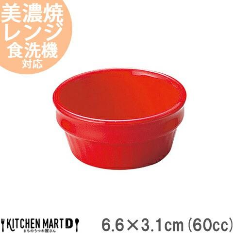 スタック 6.6×3.1cm 2.5吋 レンジ スフレ 60cc レッド 赤 美濃焼 日本製 国産 丸 ボウル スフレ ケチャップ マヨネーズ ソース入れ 薬味
