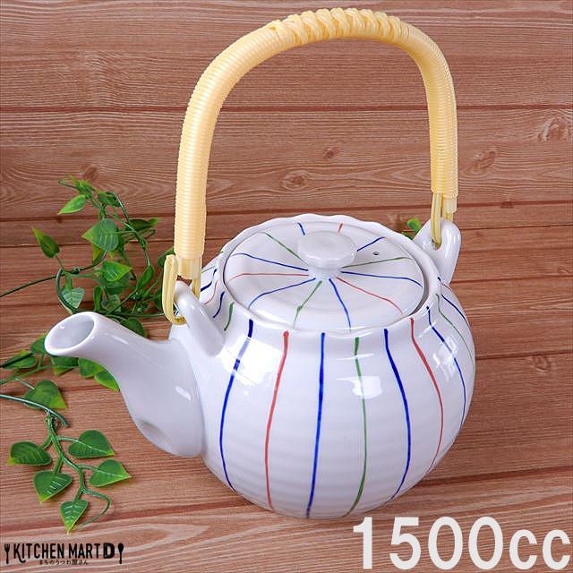 土瓶 8号 1500cc 三色ライン 十草 大 大きい 急須 茶こし付 業務用 陶器 食器 法事 来客用 おしゃれ つる付 ラッピング不可