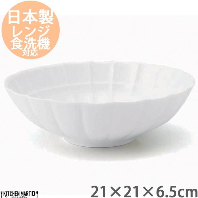 suzune-スズネ- 21cm 麺鉢 ボウル ホワイト miyama 深山 ミヤマ ラーメン鉢 大鉢 皿 食器 白磁 白 陶器 日本製 美濃焼 みずなみ焼 業務用