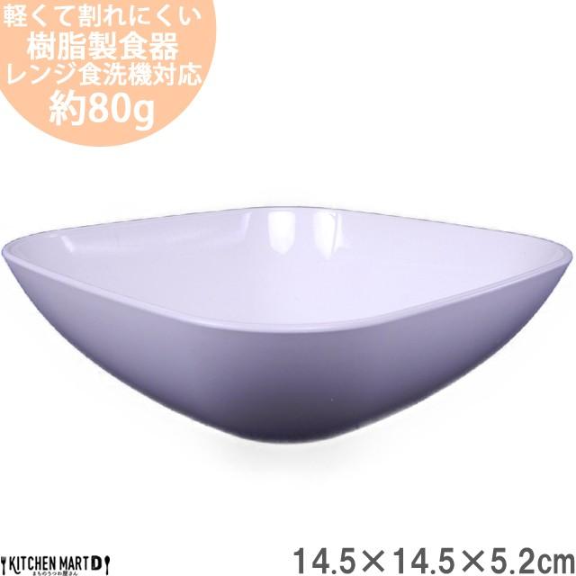 PET樹脂 角型 ボウル L 14.5cm ホワイト 浅鉢 白 サラダ 子供 離乳食 介護用 食器 軽量 軽い 割れにくい 日本製 樹脂製 国産 業務用 食