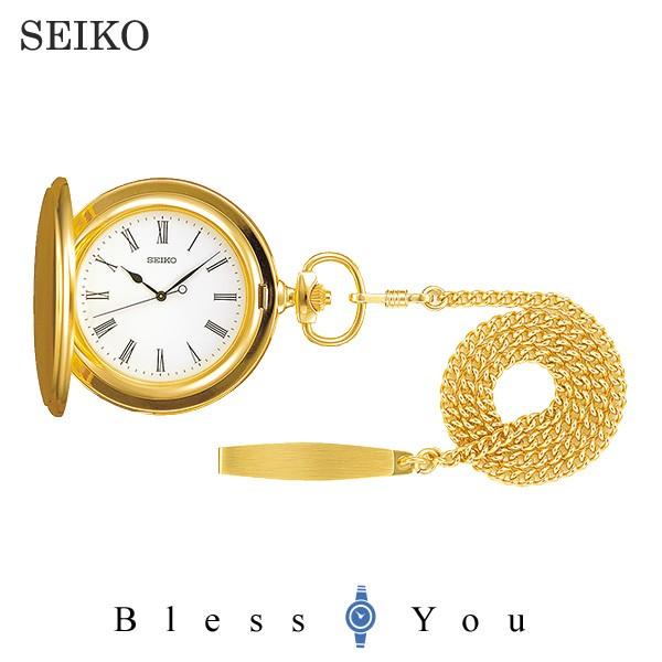SEIKO セイコー ポケットウォッチ 懐中時計 SAPQ008 30 0 2019v2